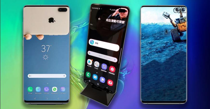 Izaberite najbolje pozadine ekrana za nove Samsung Galaxy S10 telefone