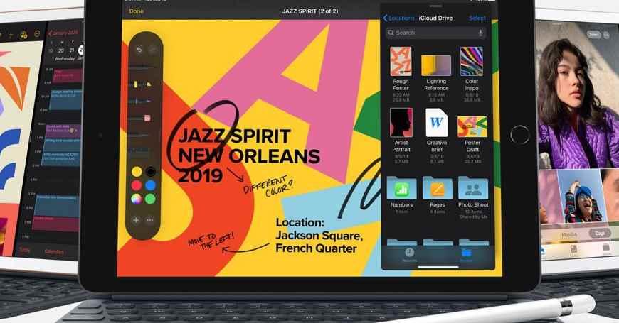 Apple priprema novu tastaturu za iPad uređaje sa ugrađenim trackpad-om