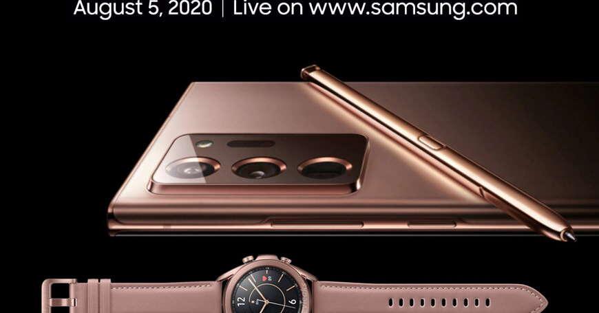 Uskoro Unpacked premijera Samsung telefona, pametnih satova i slušalica