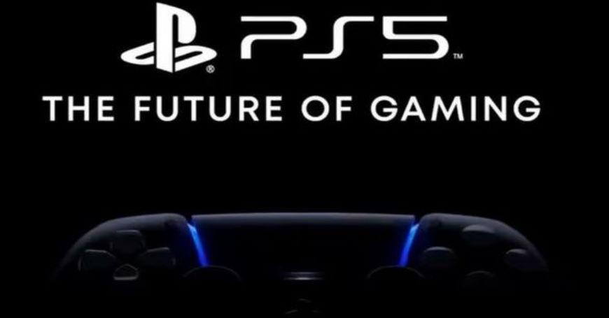 Cijene PS5 konzola i datum početka prodaje napokon poznati (Video)