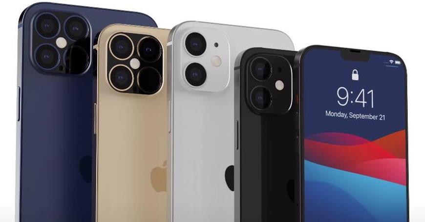 Apple predstavio iPhone 12 seriju, poznata i cijena svakog od 4 modela