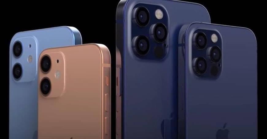 I Apple iznenađen boljom prodajom skupljih iPhone 12 uređaja od modela Mini